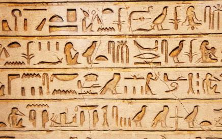 Cómo era la escritura Egipcia
