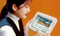 Primer Tablet LG