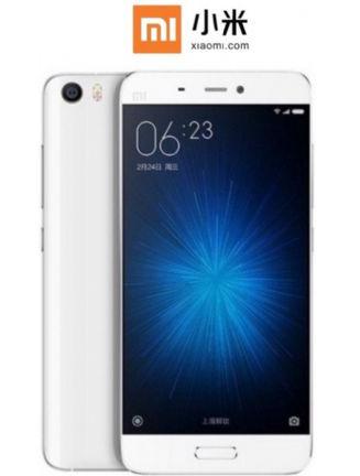 comprar Xiaomi Mi5