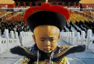 ultimo-emperador.png