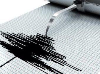 Terremoto de 7.2 sacude El Salvador. Alerta de tsunami