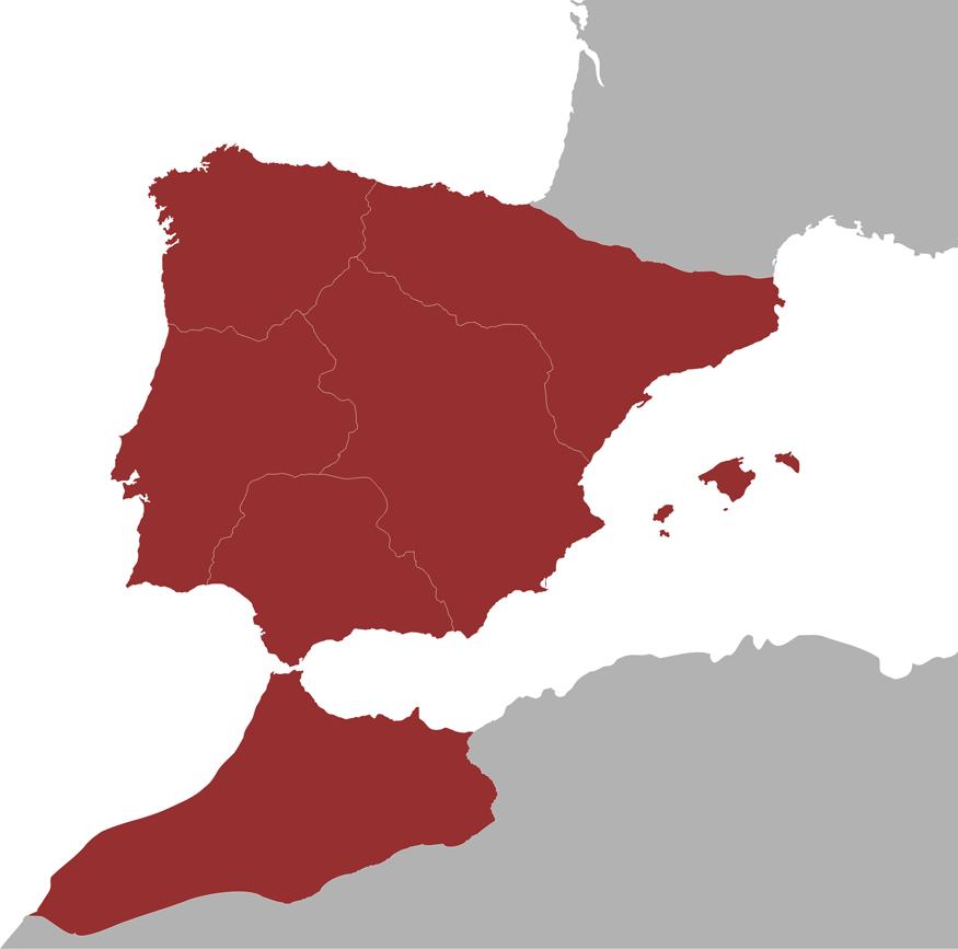 Hispania para los romanos
