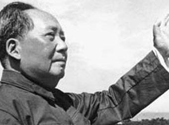 La Larga Marcha de Mao Zedong