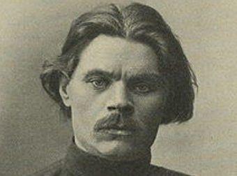 5 grandes curiosidades sobre la vida de Máximo Gorki