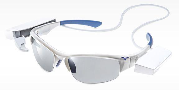 gafas tecnológicas para hacer deporte