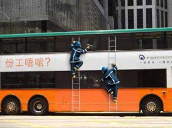 La más original publicidad en autobuses