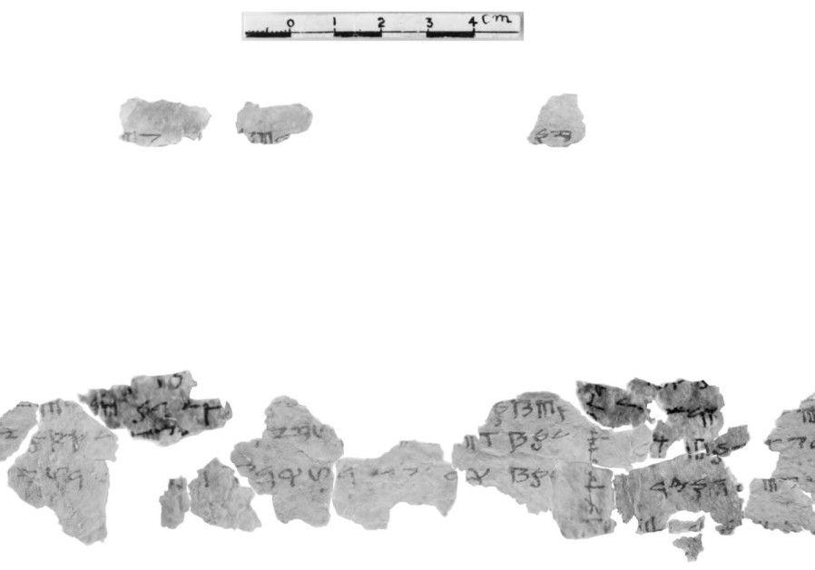 Descifran uno de los últimos manuscritos del mar Muerto