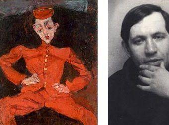 El Botones, del pintor Chaim Soutine