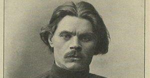 Maximo Gorki