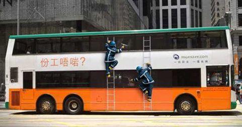 publicidad original en autobuses