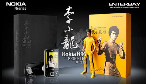 teléfono Nokia N96 Limited Edition Bruce Lee